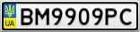 Номерной знак - BM9909PC