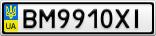 Номерной знак - BM9910XI
