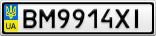 Номерной знак - BM9914XI