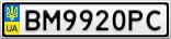 Номерной знак - BM9920PC
