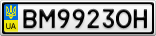 Номерной знак - BM9923OH