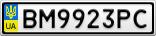 Номерной знак - BM9923PC
