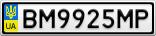 Номерной знак - BM9925MP