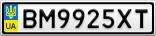 Номерной знак - BM9925XT