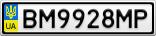 Номерной знак - BM9928MP