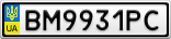Номерной знак - BM9931PC