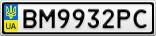 Номерной знак - BM9932PC