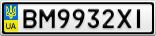 Номерной знак - BM9932XI