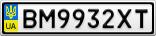 Номерной знак - BM9932XT