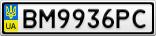 Номерной знак - BM9936PC