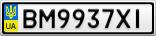 Номерной знак - BM9937XI