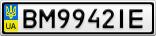 Номерной знак - BM9942IE