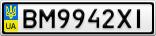 Номерной знак - BM9942XI