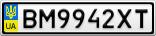 Номерной знак - BM9942XT