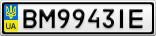 Номерной знак - BM9943IE