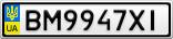 Номерной знак - BM9947XI