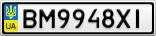 Номерной знак - BM9948XI
