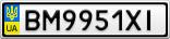 Номерной знак - BM9951XI
