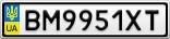 Номерной знак - BM9951XT