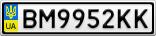 Номерной знак - BM9952KK