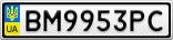 Номерной знак - BM9953PC