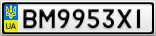 Номерной знак - BM9953XI