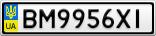 Номерной знак - BM9956XI