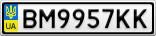 Номерной знак - BM9957KK