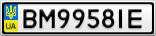 Номерной знак - BM9958IE