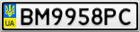 Номерной знак - BM9958PC