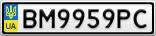 Номерной знак - BM9959PC