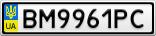 Номерной знак - BM9961PC