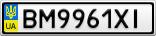 Номерной знак - BM9961XI