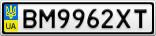 Номерной знак - BM9962XT