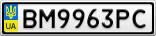 Номерной знак - BM9963PC