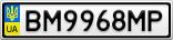 Номерной знак - BM9968MP