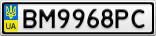 Номерной знак - BM9968PC