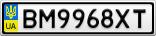 Номерной знак - BM9968XT