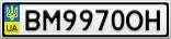 Номерной знак - BM9970OH