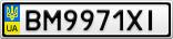 Номерной знак - BM9971XI