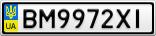 Номерной знак - BM9972XI