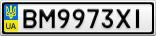 Номерной знак - BM9973XI