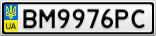 Номерной знак - BM9976PC