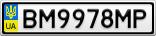Номерной знак - BM9978MP