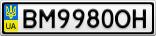 Номерной знак - BM9980OH