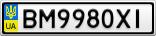 Номерной знак - BM9980XI