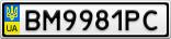 Номерной знак - BM9981PC