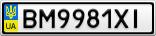 Номерной знак - BM9981XI