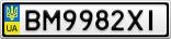 Номерной знак - BM9982XI