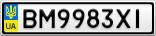 Номерной знак - BM9983XI